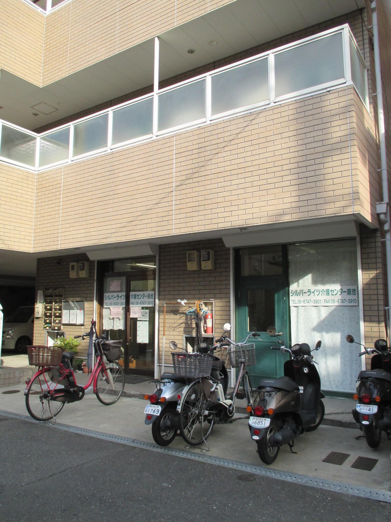 収益物件購入・売却、マンション・ビル管理|大阪・京都・神戸エリアならタワーリンクエステート